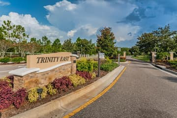 1-Trinity East Gated Entry